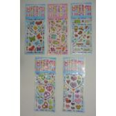 "48 Units of 3.5""x9.5"" Puffy Sticker Sheet--5 Styles - Stickers"