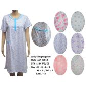 72 Units of Ladies Night Gown Assorted Styles - Ladies Lingerie & Sleep Wear