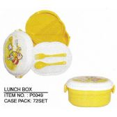 72 Units of LUNCH BOX