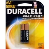 48 Units of 2pc AAA Batteries - Batteries