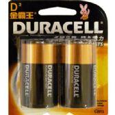 """48 Units of 2pc """"D"""" size Batteries - Batteries"""