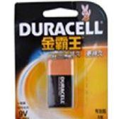 "48 Units of 1pc ""9V"" size Batteries - Batteries"