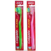 """144 Units of """"Colgate"""" Toothbrush - Toothbrushes and Toothpaste"""