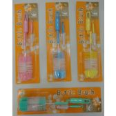 36 Units of 2pc Bottle & Nipple Brush