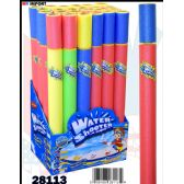 48 Units of Water Shooter Sticks 22.5 X 2