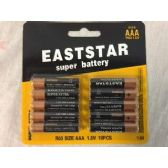 96 Units of AAA Battery 10 pcs/ pack - Batteries