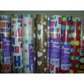72 Units of Birthday Paper Wrap 25SQ FT - Gift Wrap