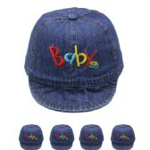 """72 Units of KIDS """"BABY"""" SUMMER HAT - Hats With Sayings"""
