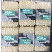 48 Units of Natural Waffle Style Louganis Sponge - Bath And Body