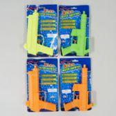 48 Units of 9inch Water Gun X-22 in 2asst Styles/3 Colors - WATER GUNS