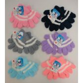 24 Units of Kids Chenille Gloves