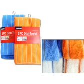 96 Units of Dish Towel 2pc 3asst Clr