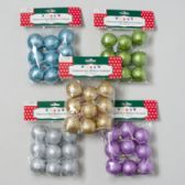 "72 Units of Garland 9pk 1.5""dia Glitter Ball On 60in Ribbon 6asst Colors Pbh - Christmas Novelties"