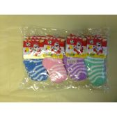 120 Units of CHILDREN FUZZY SOCKS - Girls Ankle Sock