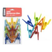 96 Units of 12pc Multipurpose Utility Clips - CLIPS/FASTENERS