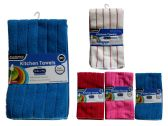 96 Units of 2 Piece Washing Cloth