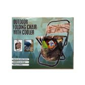 3 Units of Outdoor Folding Chair with Cooler Bag - Bags Of All Types