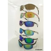 24 Units of Men Camo Sports Sunglasses Wrap Assorted Colors - Sport Sunglasses