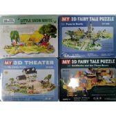 24 Units of Large 3D Theather Puzzle - PUZZLES