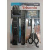 36 Units of Hair & Beard Trimmer Kit - Hair Cutter/ Trimmer