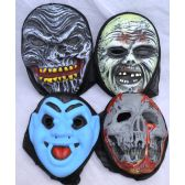 96 Units of Halloween Plastic Mask - Halloween & Thanksgiving
