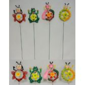 48 Units of Yard Stake [Frog/Bee/Bug--Round with Sunflower & Propeller]