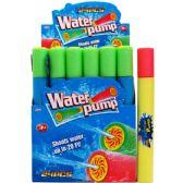 """144 Units of 15.5""""L x 2""""D WATER PUMP IN 24PC DISPLAY BOX - Water Guns"""