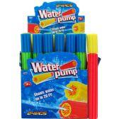 """96 Units of 15.5""""L x 2""""D WATER PUMP IN 24PC DISPLAY BOX - Water Guns"""