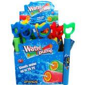 "144 Units of 16""H X 1.5""D WATER PUMP W/4""HANDLE IN DISPLAY BOX - Water Guns"