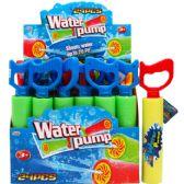 "144 Units of 8""L x 2""D WATER PUMP W/4"" HANDLE IN 24PC DISPLAY BOX - Water Guns"