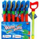 "144 Units of 14""L X 1.24""D WATER PUMP W/HANDLE IN 24PC DISPLAY BOX - Water Guns"