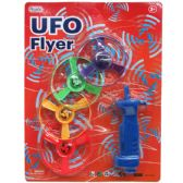 48 Units of 4PC MINI FLYING SAUCER W/PULL LINE SHOOTER IN BLISTER CARD