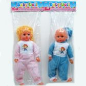 "24 Units of 17"" SOFT BABY DOLL W/SOUND IN POLY BAG W/HEADER ASSTORTED - Dolls"