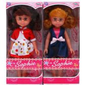 18 Units of SOPHIE DOLL IN WINDOW BOX - Dolls