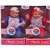"18 Units of 12"" B/O BABY LUCY DOLL W/ACCSS & 4 SOUNDS IN WINDOW BOX - Dolls"