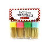 72 Units of Toothpick Dispenser Set - Toothpicks