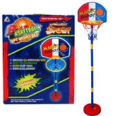 "12 Units of 60""H PLASTIC BASKETBALL PLAY SET W/15"" BACKBOARD IN COLOR BOX - Sports Toys"
