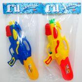 """12 Units of 20"""" WATER GUN W/PUMP ACTION IN POLY BAG W/HEADER ASST. - Water Guns"""