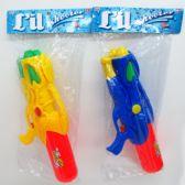 """12 Units of 18.5"""" WATER GUN IN POLY BAG W/ HEADER ASST. - Water Guns"""