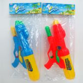 """24 Units of 16"""" 2NOOZLE WATER GUN W/PUMP ACTION IN POLY BAG - Water Guns"""