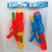 """12 Units of 22"""" 3NOOZLE WATER GUN W/PUMP ACTION IN POLY BAG W/HEADER ASST."""