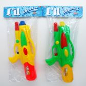 """12 Units of 18"""" WATER GUN IN POLY PAG W/ HEADER ASST."""