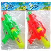"""48 Units of 13.5"""" WATER GUN IN POLY BAG WITH HEADER ASSORTED COLORS - Water Guns"""