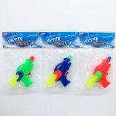 """144 Units of 7"""" WATER GUN - Water Guns"""