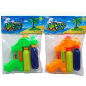 144 Units of TWO TANK MINI WATER GUN IN POLY BAG WITH HEADER - Toy Weapons