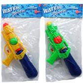 """48 Units of 13"""" WATER GUN IN POLY BAG W/HEADER, ASST CLRS - Water Guns"""