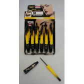 60 Units of Black Eyeliner [Yellow/Black Tube] - Eye Shadow