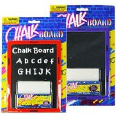 36 Units of CHALK BOARDS AND CHALK. - Chalk,Chalkboards,Crayons