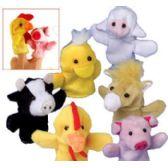 576 Units of PLUSH FARM ANIMAL FINGER PUPPETS - Plush Toys