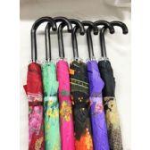 24 Units of 2 LAYERS UMBRELLA - Umbrellas & Rain Gear